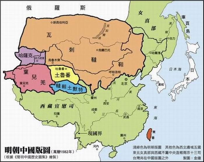 http://www.hkfront.org/2314china2.jpg