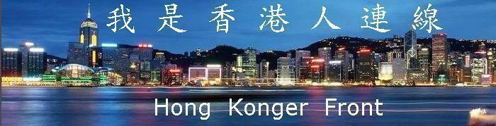 Click here to see Hong Kong's Victoria Harbour night view. �����B�[�୻���h�Q�ȴ�]��